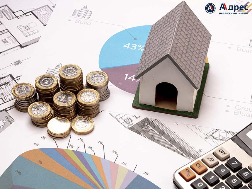 5 начина да финансирате закупуването на недвижим имот