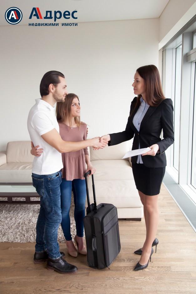 Как Адрес съдейства за оценка и продажба на имота ви?