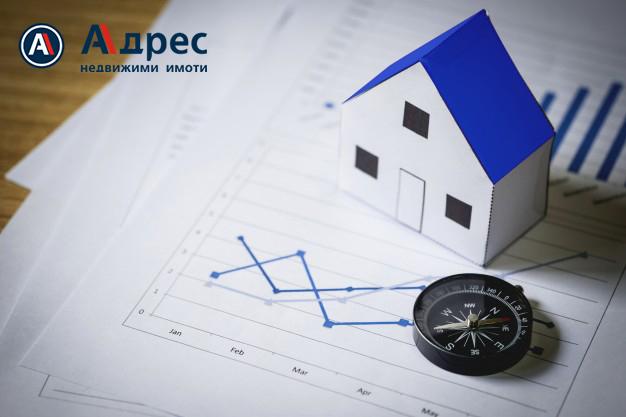 Сравнение на цените на имотите в големите градове