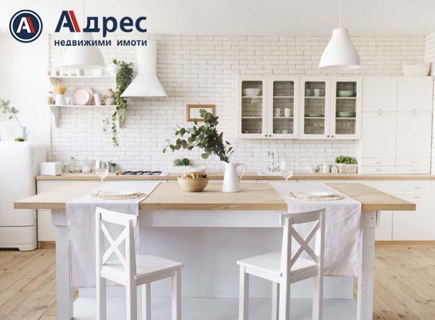 10 съвета как да подготвите имота си за оглед