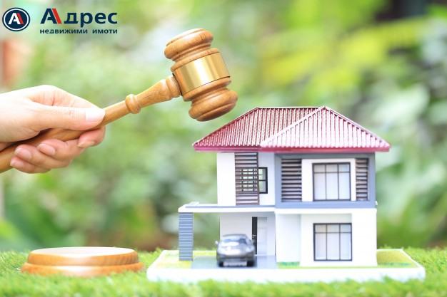 Търг за продажба на имоти: какво трябва да знаете?
