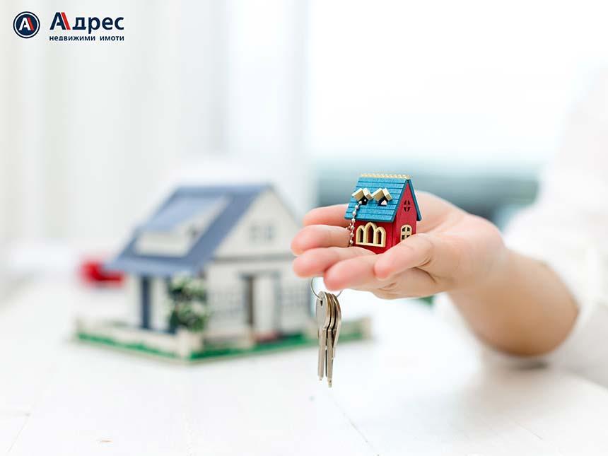 Как да продадем имота си на възможно най-висока цена - съвети от професионалисти