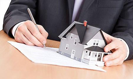 Купуваме първи дом с 5% отстъпка