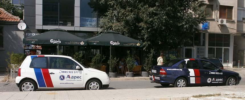 Нови брандирани коли в Бургас
