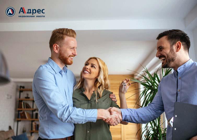 Щастливи клиенти = успешен брокер! Как да го постигнете?