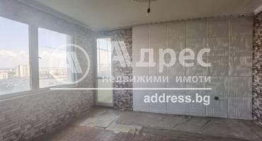 Многостаен апартамент, Русе, Мидия-енос, 502000, Снимка 1