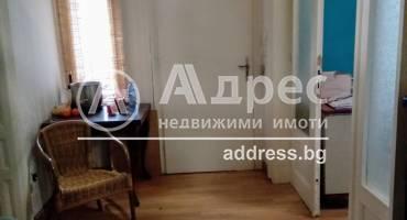Къща/Вила, София, Център, 510001, Снимка 1