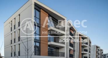 Тристаен апартамент, София, Драгалевци, 515002, Снимка 1
