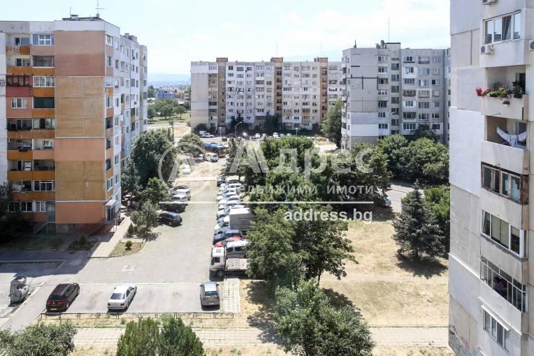 Двустаен апартамент, София, Левски Г, 520002, Снимка 1