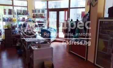 Магазин, Стара Загора, Идеален център, 330003, Снимка 2