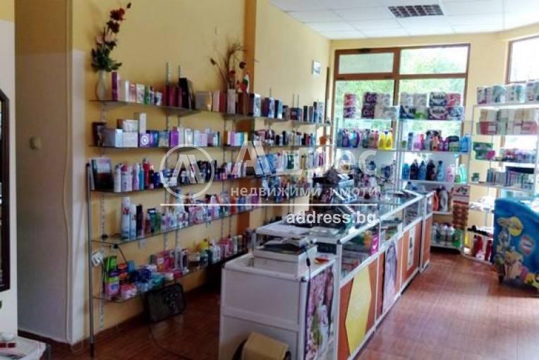 Магазин, Стара Загора, Идеален център, 330003, Снимка 1