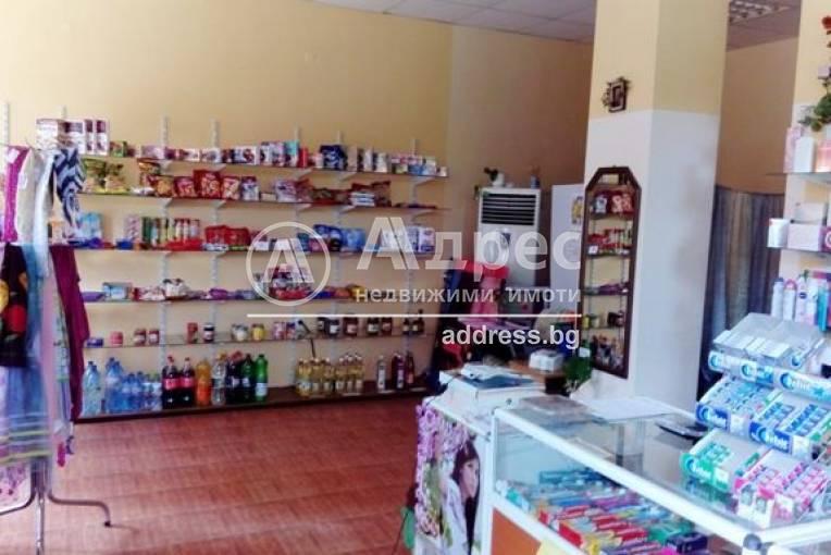 Магазин, Стара Загора, Идеален център, 330003, Снимка 3