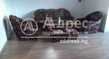Тристаен апартамент, Сливен, Българка, 286004, Снимка 1