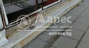 Заведение/Ресторант, Плевен, Мара Денчева, 508004, Снимка 1
