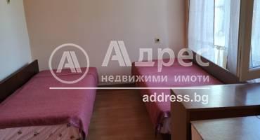Двустаен апартамент, София, Триъгълника, 526004, Снимка 1