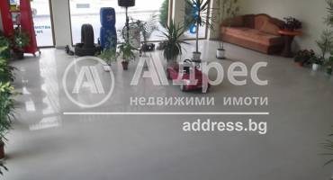 Магазин, Сливен, Българка, 286006, Снимка 1