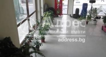Магазин, Сливен, Българка, 286006, Снимка 2