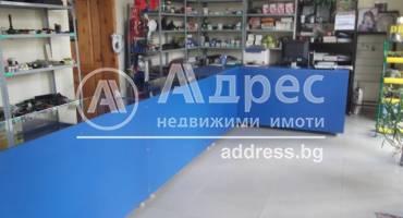 Магазин, Сливен, Българка, 286006, Снимка 3