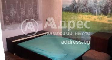 Тристаен апартамент, Благоевград, Широк център, 319006, Снимка 2