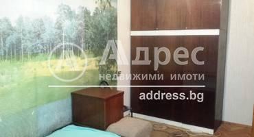 Тристаен апартамент, Благоевград, Широк център, 319006, Снимка 3