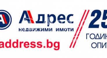 Магазин, Велико Търново, Център, 429007, Снимка 1