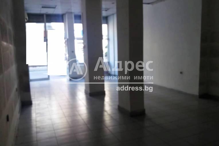 Магазин, Ямбол, Център, 454007, Снимка 2