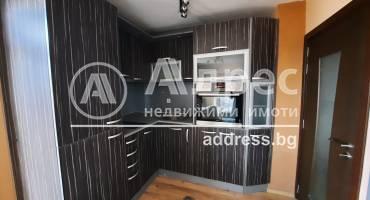 Тристаен апартамент, Благоевград, Център, 504007, Снимка 1