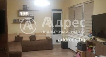 Тристаен апартамент, Плевен, Идеален център, 515007, Снимка 1