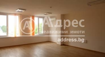 Офис, Стара Загора, Индустриален - изток, 341008, Снимка 1