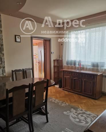 Тристаен апартамент, Добрич, Център, 478009, Снимка 1
