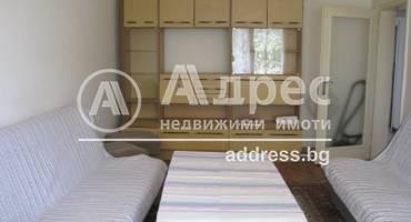 Тристаен апартамент, София, Хиподрума, 523009