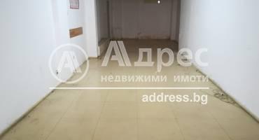 Магазин, Бургас, Възраждане, 274011, Снимка 1