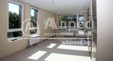 Тристаен апартамент, София, Драгалевци, 523011, Снимка 1