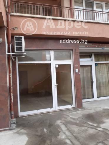 Офис, Пазарджик, Център, 486013, Снимка 1