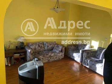 Тристаен апартамент, София, Център, 501013, Снимка 1
