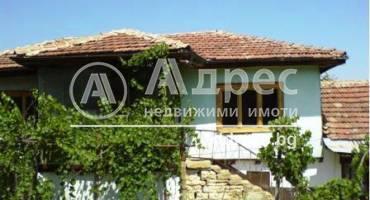 Къща/Вила, Димча, 92013, Снимка 1