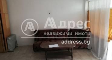 Офис, Варна, Колхозен пазар, 509014, Снимка 1