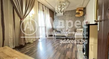 Многостаен апартамент, Пловдив, Каменица 2, 520015, Снимка 1