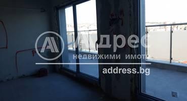 Многостаен апартамент, Велико Търново, Широк център, 477016, Снимка 1