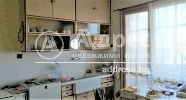 Двустаен апартамент, Ямбол, Каргон, 505016, Снимка 1
