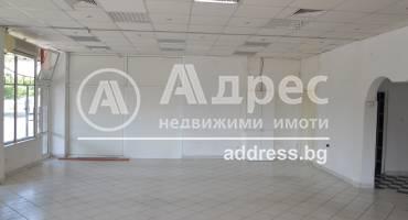 Офис, Карлово, 523019, Снимка 1