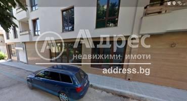Офис, Варна, Левски, 425021, Снимка 1