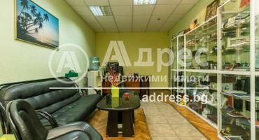 Офис, Варна, Общината, 451021, Снимка 1