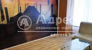 Тристаен апартамент, Ямбол, Георги Бенковски, 493021, Снимка 1