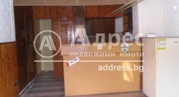 Магазин, Ямбол, Васил Левски, 246022, Снимка 1