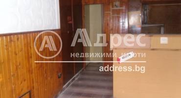 Магазин, Ямбол, Васил Левски, 246022, Снимка 2