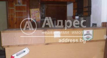 Магазин, Ямбол, Васил Левски, 246022, Снимка 3