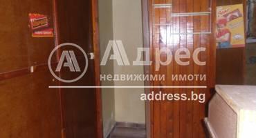 Магазин, Ямбол, Васил Левски, 246022, Снимка 4