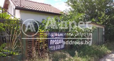 Къща/Вила, Хасково, Изгрев, 459022