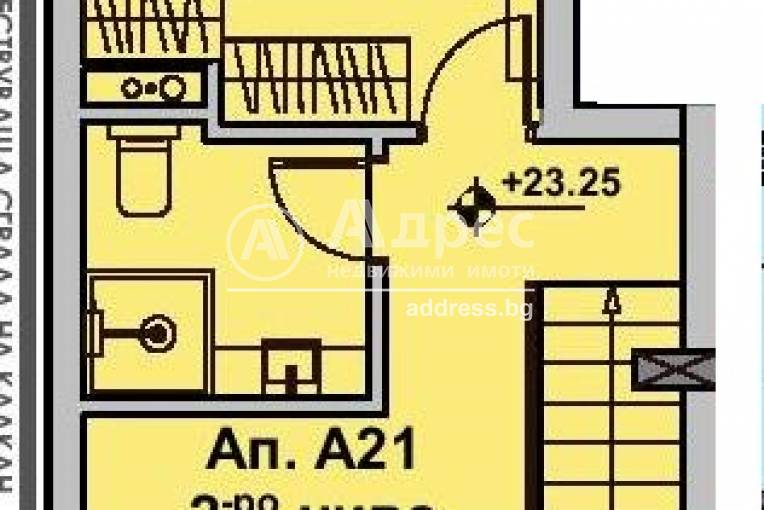 Многостаен апартамент, Бургас, Славейков, 491022, Снимка 2